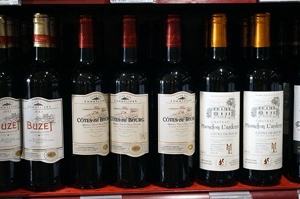 Vinene findes i mange forskellige typer og priser